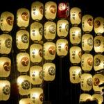 Lồng đèn trang trí