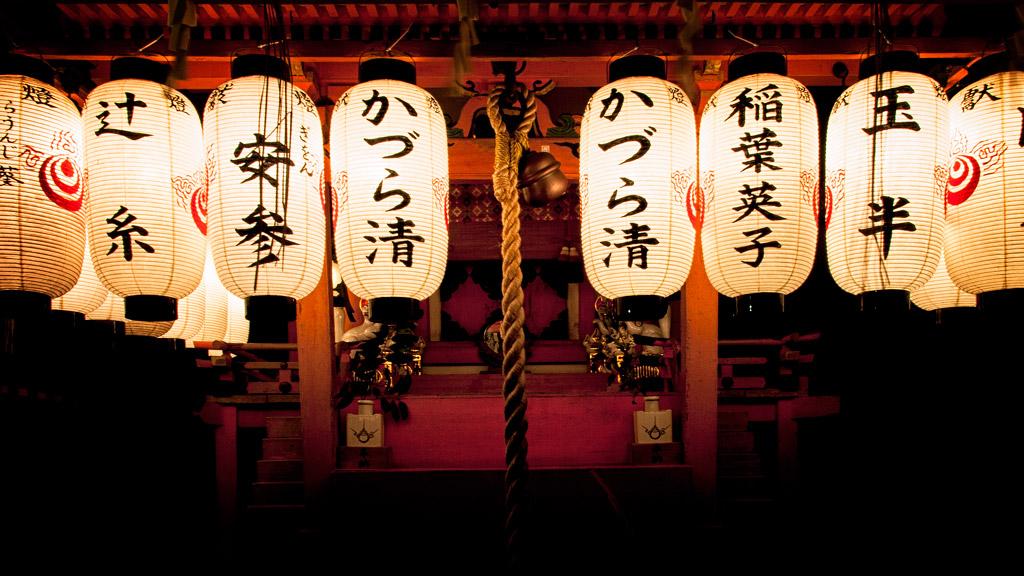 Đèn Nhật bản in chữ