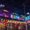 Đèn Vải Trang Trí Kaha